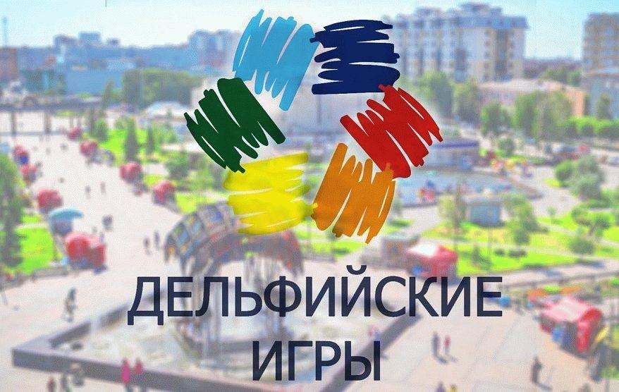 Тюменская область вошла втройку лидеров Дельфийского рейтинга