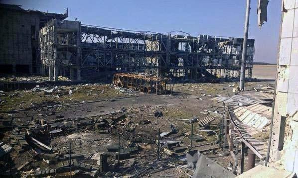 ДНР - Донецкая Народная Республика 2 16 - 17