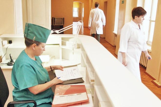 Телефоны регистратуры 9 больницы