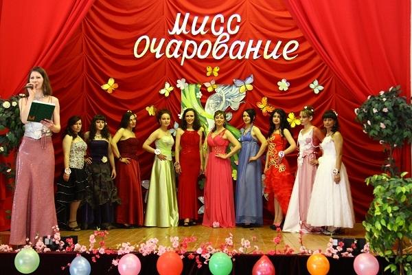 Конкурсы на конкурс мисс очарование
