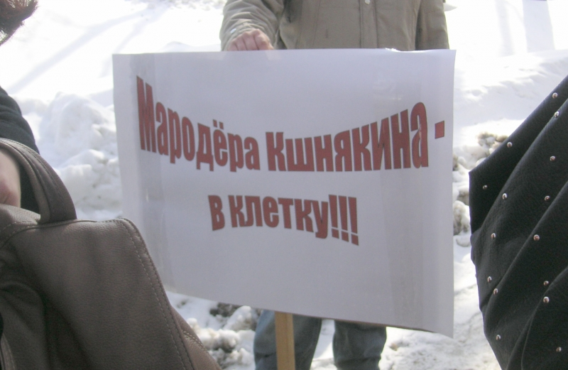 Погода ульяновск 9 июля