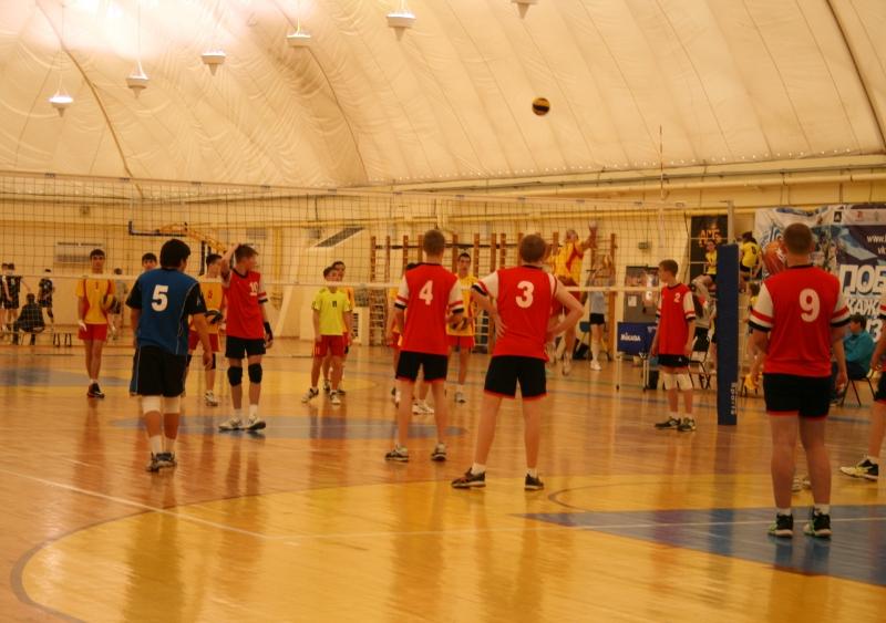 Соревнования по волейболу среди