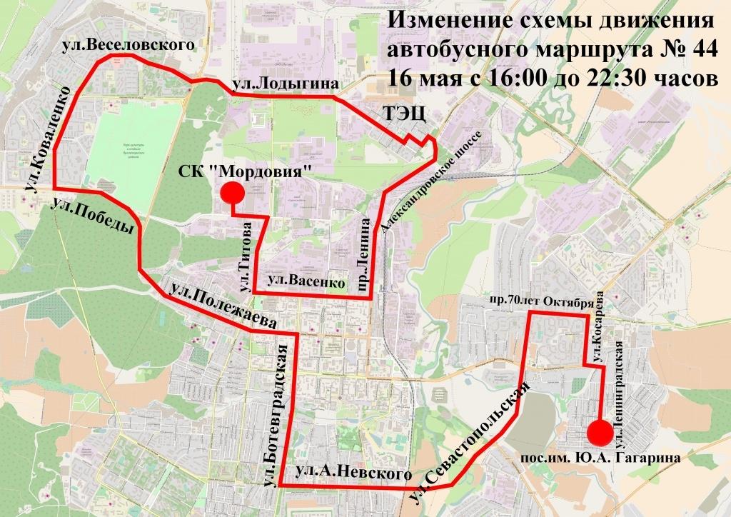 «Мордовия» обыграла «Сызрань-2003» и преждевременно вышла вФНЛ