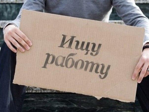 ВСаранске снизилось число нигде неработающих на0,34%