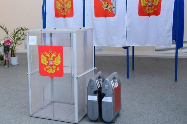 Кого игде выбирают в РФ — Единый день голосования