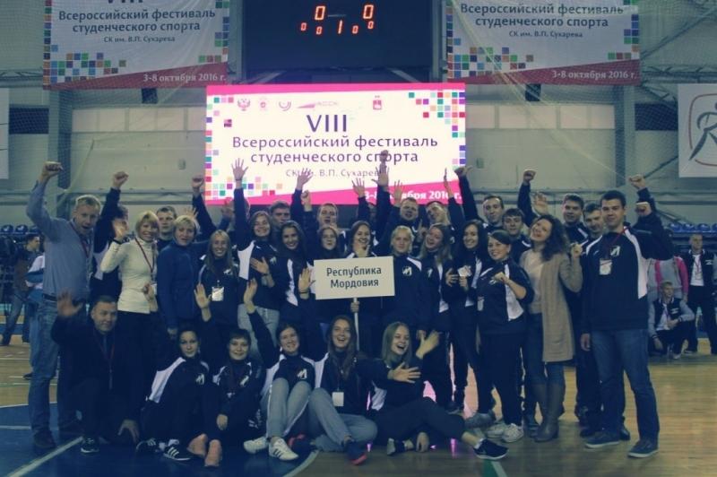 Команда Мордовии учавствует воВсероссийском фестивале студенческого спорта