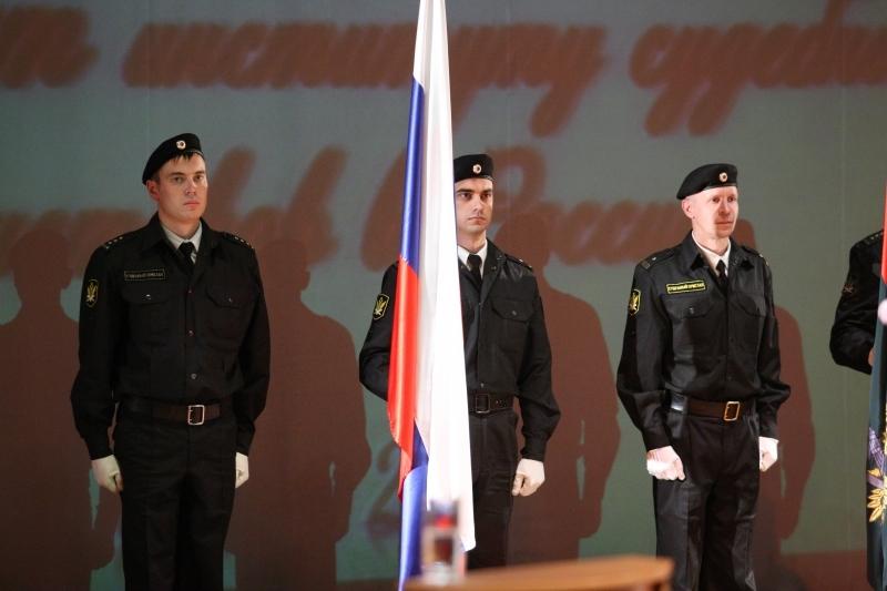 Путин подчеркнул вклад Службы судебных приставов вукрепление правопорядка