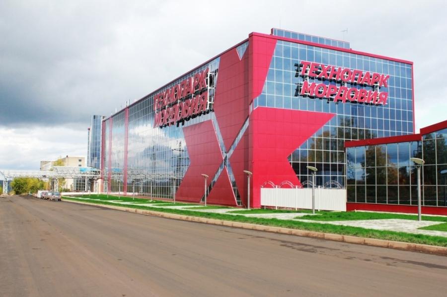 IT-парки Казани иЧелнов вошли счисло самых действенных технопарков РФ