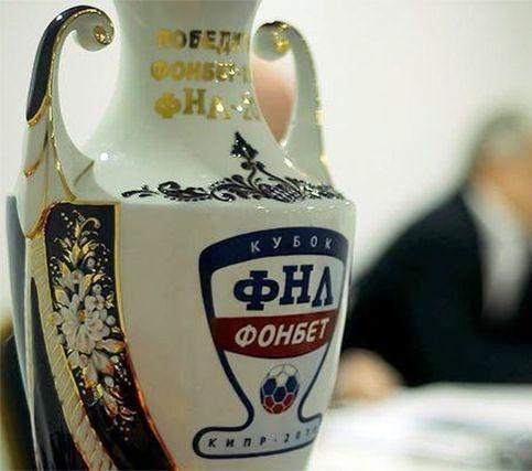 Осипов иДеобальд сыграют против Димидко нагрупповом этапе Кубка ФНЛ