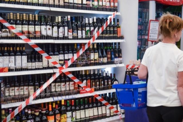 Продажа алкоголя в праздники