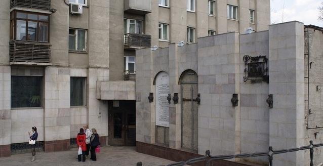 дом актера в красноярске сайт