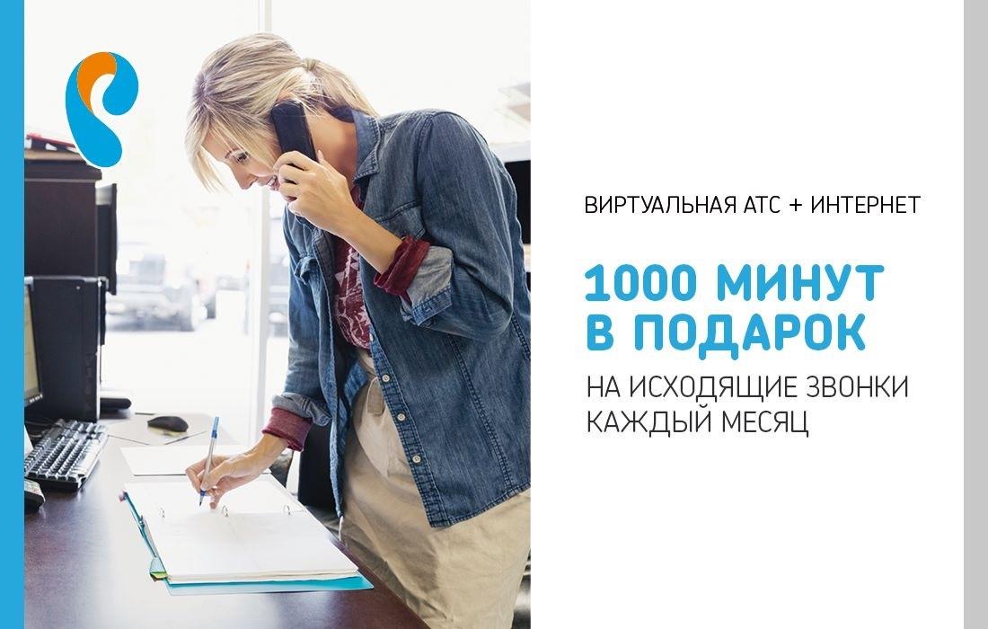 В москве лесбиянка из за ревности зарезала соперницу 19 04 12 видио