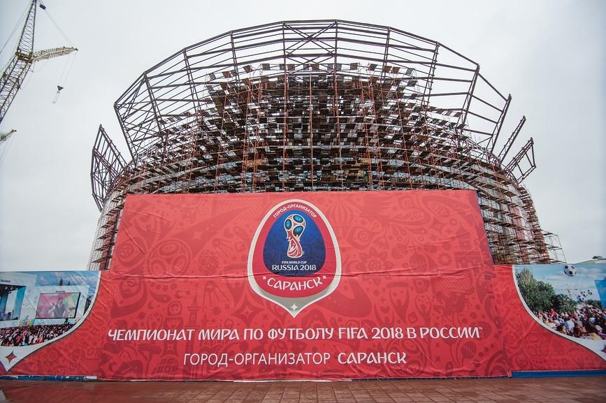Чемпионат Мира По Футболу 2018 Саранск Дата Проведения