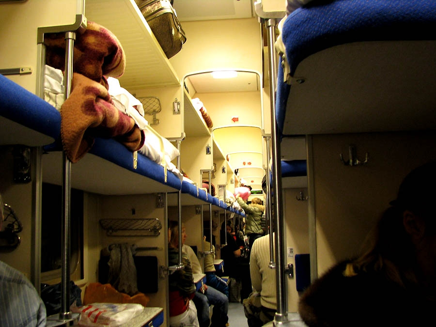 Попутчицы в поездах фото фото 471-491