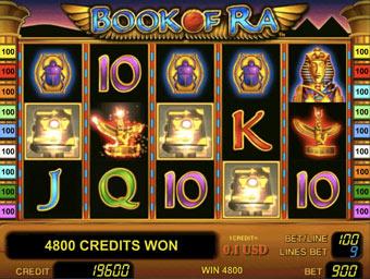 Игровые автоматы играть бесплатно книга египта играть в keks игровые автоматы